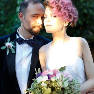 Свадьба Дмитрия и Марии